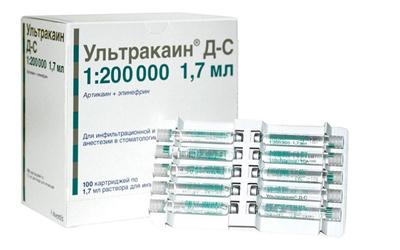Медикаменты на основе артикаина - Стоматология Линия Улыбки