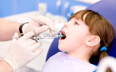 Детская стоматология под наркозом - Стоматология Линия Улыбки