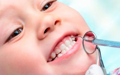 Молочные зубы - Лето