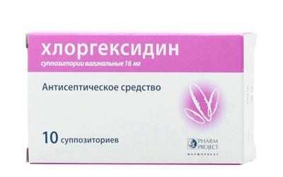 Хлоргексидин встречается в составе многих антисептиков - Линия Улыбки