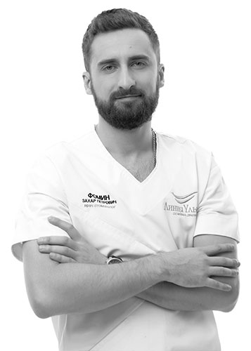 "Фомин Захар Петрович - Стоматолог-ортопед, хирург - Стоматология ""Линия Улыбки"""