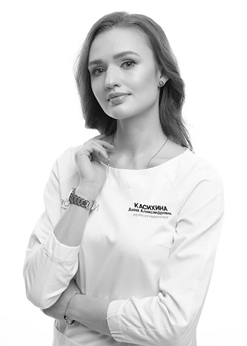 Касихина Анна Александровна - стоматолог общей практики - Стоматология «Линия Улыбки»
