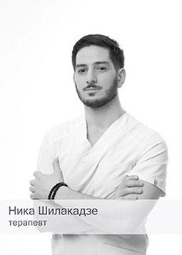 Шилакадзе Ника Давидович - врач стоматолог Стоматология Линия Улыбки